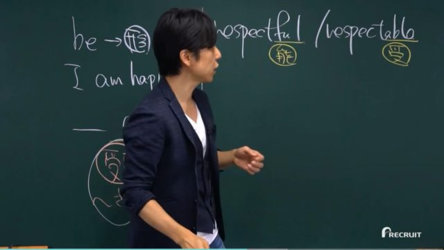 【英文法】評価の高いオンライン教材で形容詞を学習してみた【英語】