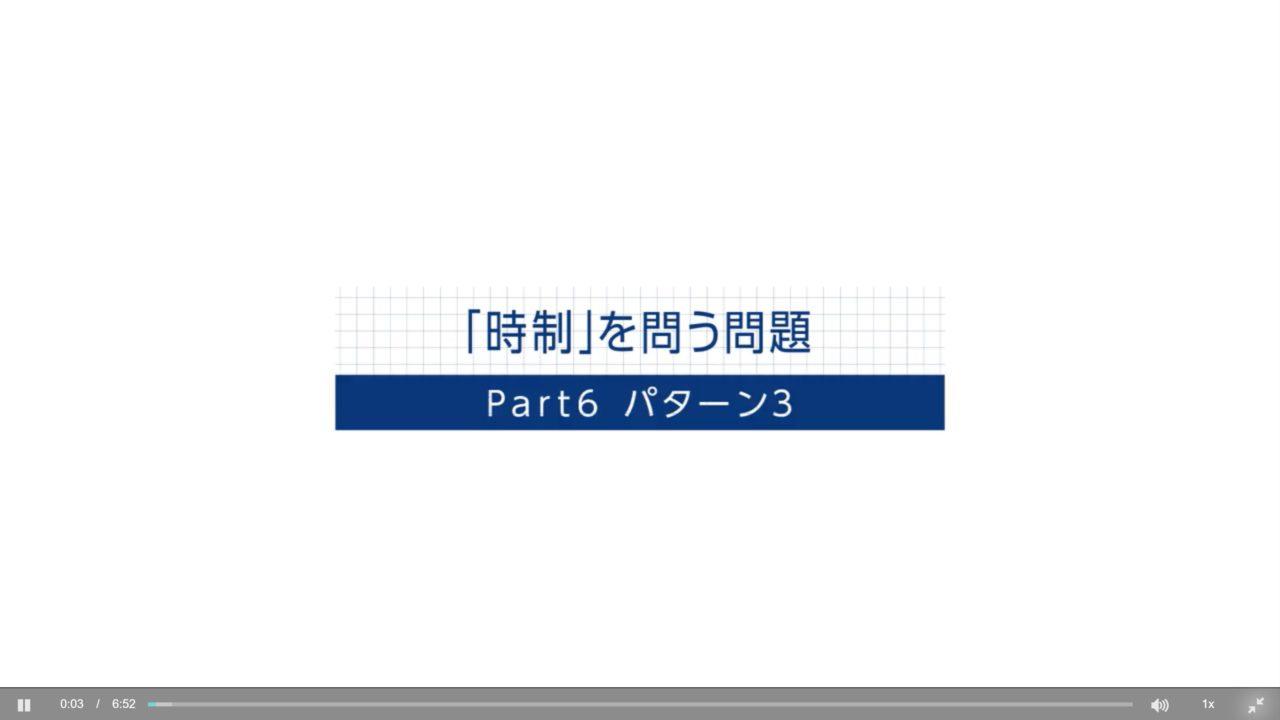 【TOEIC】part6対策 - mustなどの助動詞は基本的に未来を表す【時制】