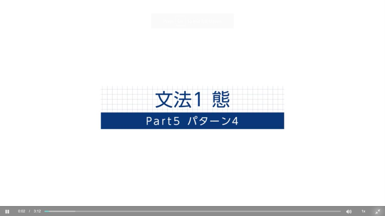 【TOEIC】基礎的な英文法は高を括らず地道に勉強→スコアアップへの近道