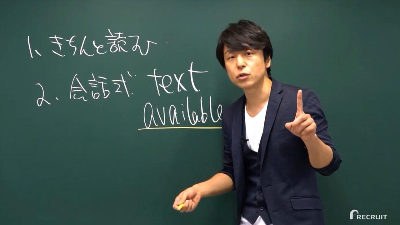 メッセージ問題は、TOEIC新形式問題に変更されてから、新しく導入された問題とのこと。