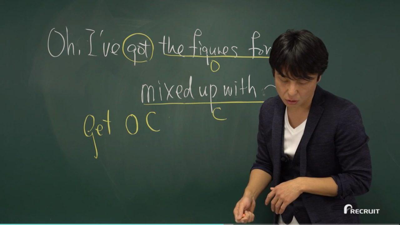問題演習講義(動画) 関先生