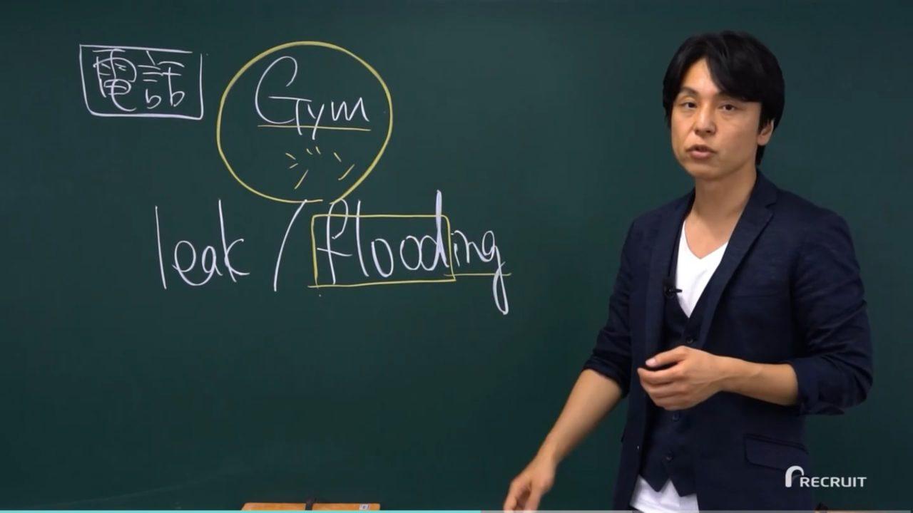 TOEIC対策リスニングセクションPart4 解説動画
