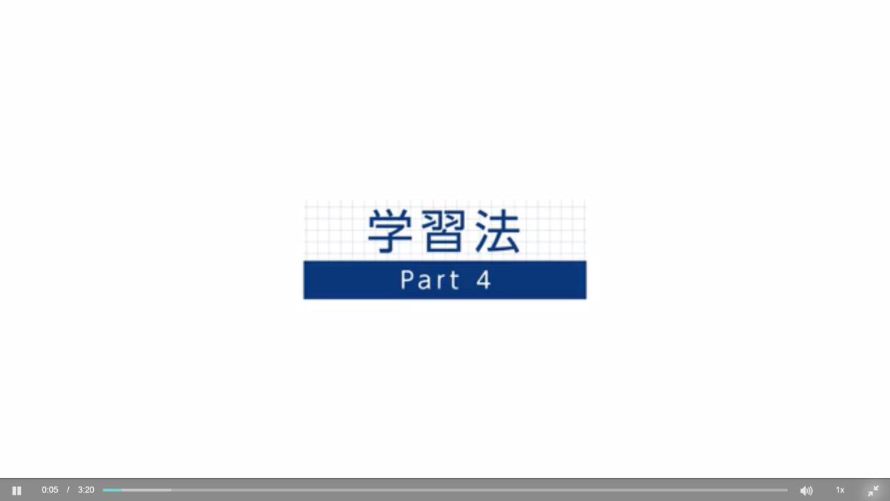 【TOEIC】リスニング part 4の特徴と学習方法を網羅【コツと対策】