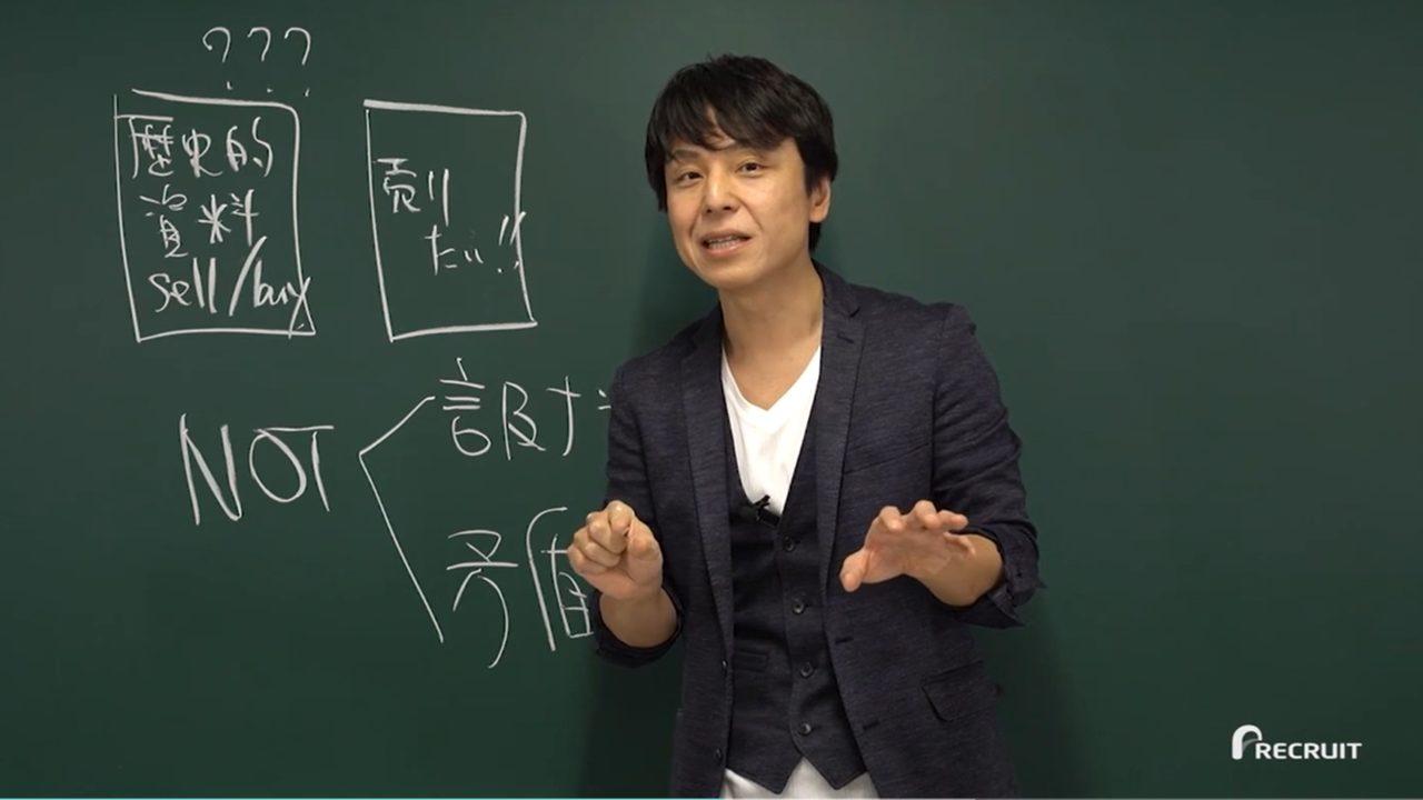 TOEIC長文読解対策 Part7「クロスリファレンス問題」