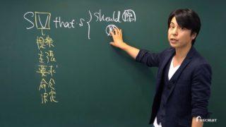 TOEIC頻出の文法・語法をスタディサプリEnglishで学習してみた感想